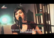 Laura Hackett: 'Lowest Place' with lyrics