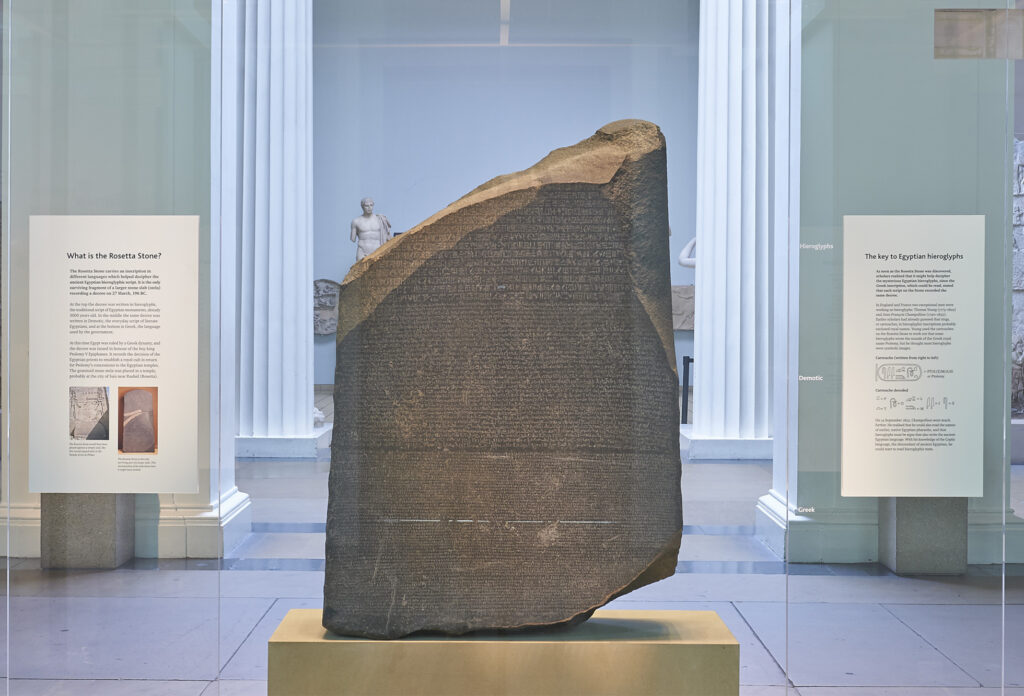Rosetta Stone: Riddle Wrapped in an Enigma?